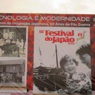 festival-japao 07